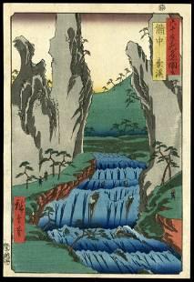 13: Ando Hiroshige Woodblock