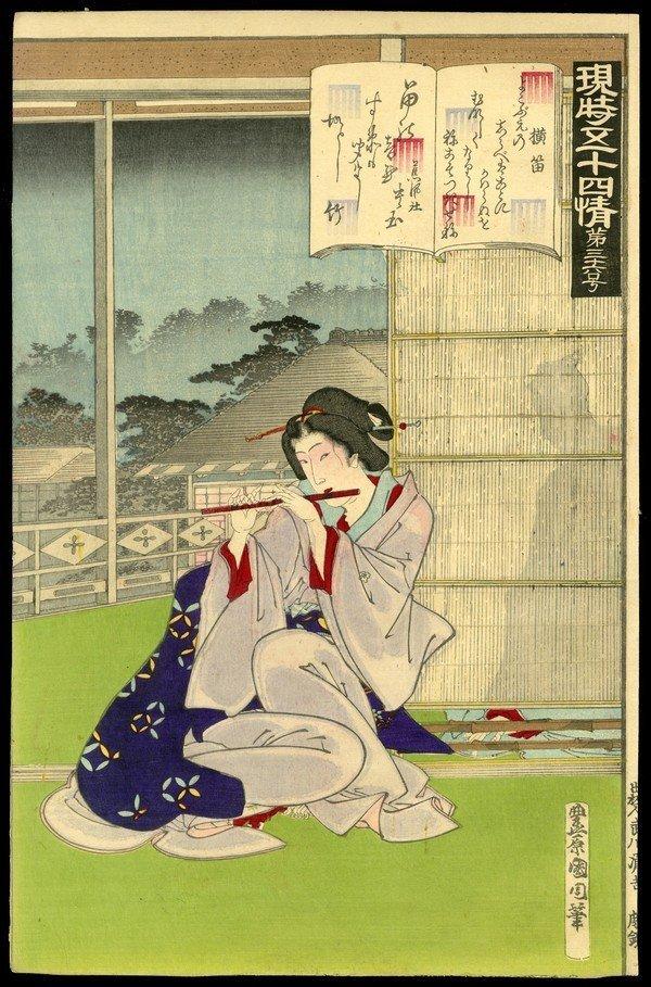 20: Toyohara Kunichika Woodblock