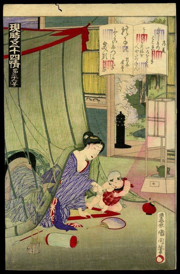 23: Toyohara Kunichika Woodblock