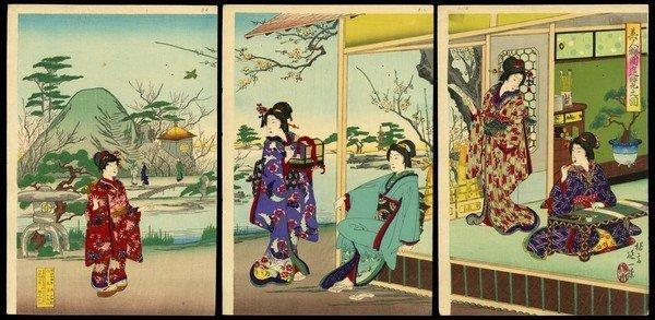 24: Watanabe Nobukazu Woodblock