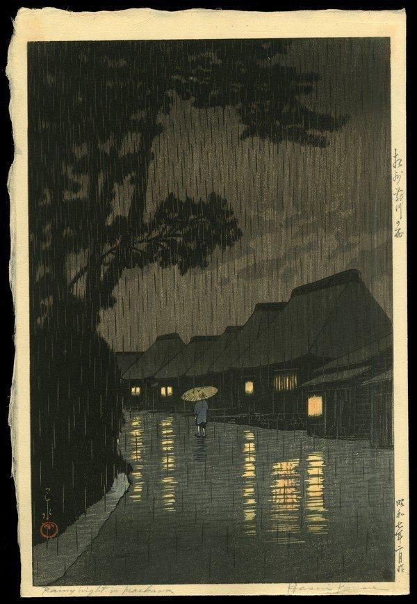 7: Kawase Hasui Woodblock