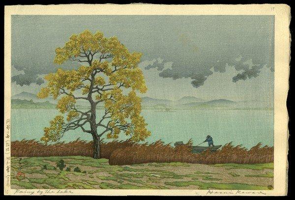12: Kawase Hasui Woodblock