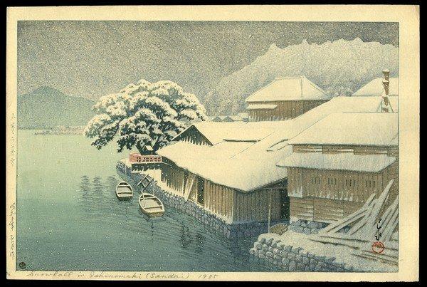 13: Kawase Hasui Woodblock