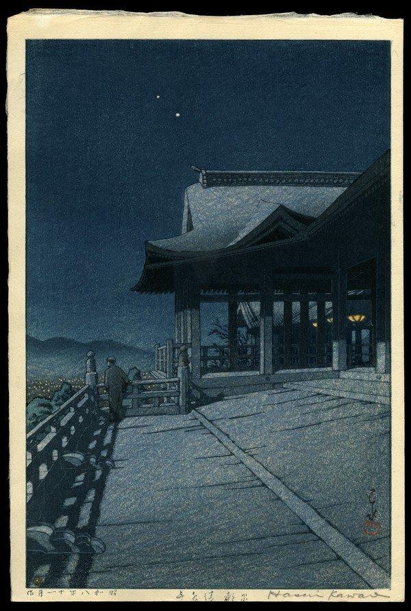 15: Kawase Hasui Woodblock