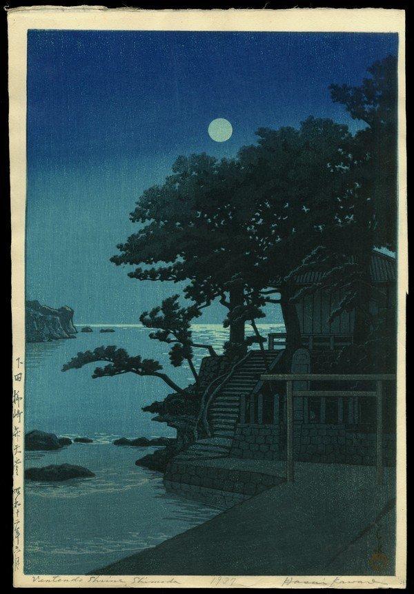 17: Kawase Hasui Woodblock