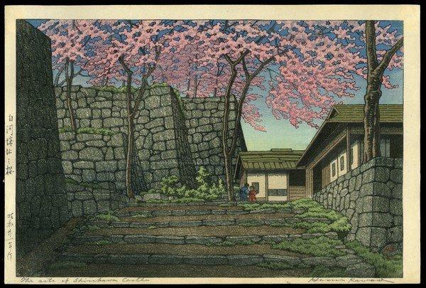 20: Kawase Hasui Woodblock