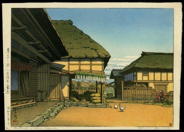 21: Kawase Hasui Woodblock