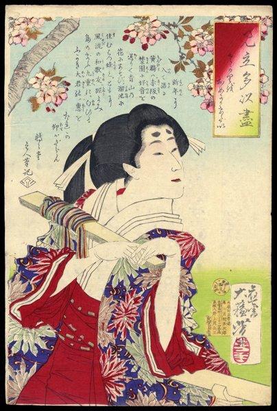 Taiso Yoshitoshi Woodblock
