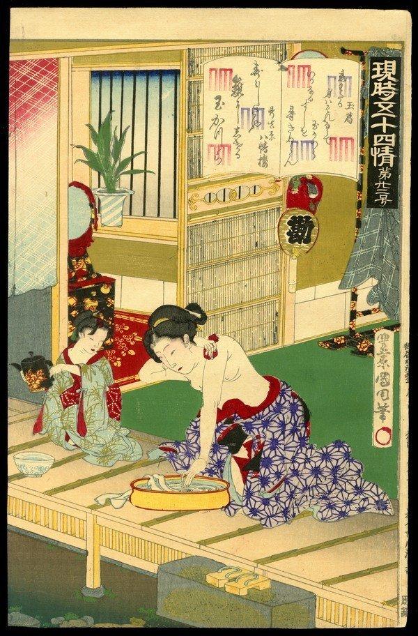 Toyohara Kunichika Woodblock