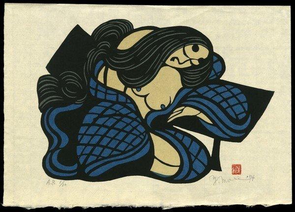 Yoshitoshi Mori Stencil