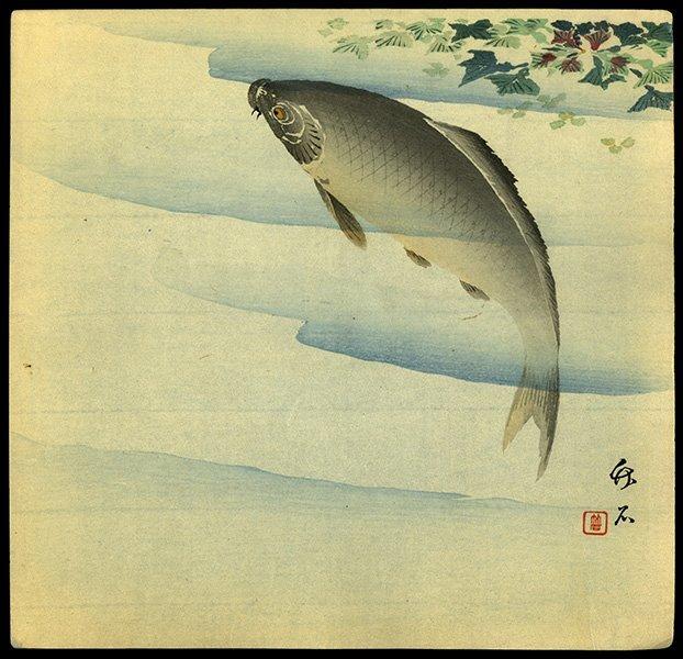 Active C. 1900 Chikuseki Woodblock
