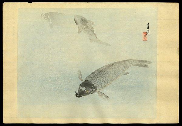 Ogata Gekko Woodblock