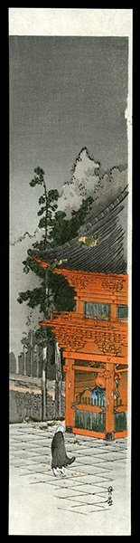 Yoshimoto Gesso Woodblock