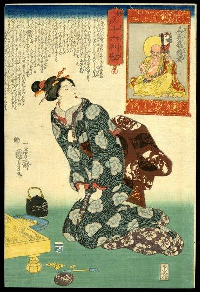 Utagawa Kuniyoshi Woodblock