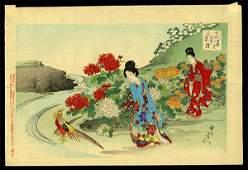 Toyohara Chikanobu - Woodblock