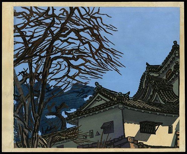 Okiie Hashimoto - Woodblock - 2