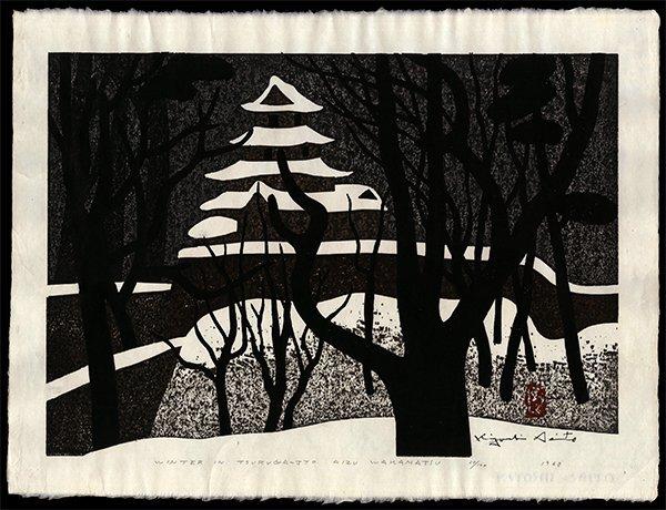 Kiyoshi Saito - Woodblock