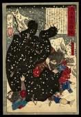 Taiso Yoshitoshi - Woodblock