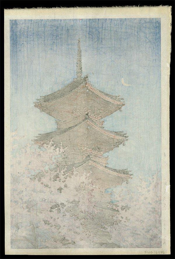 Kawase Hasui - Woodblock - 2