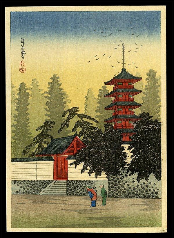 Shotei Hiroaki - Woodblock