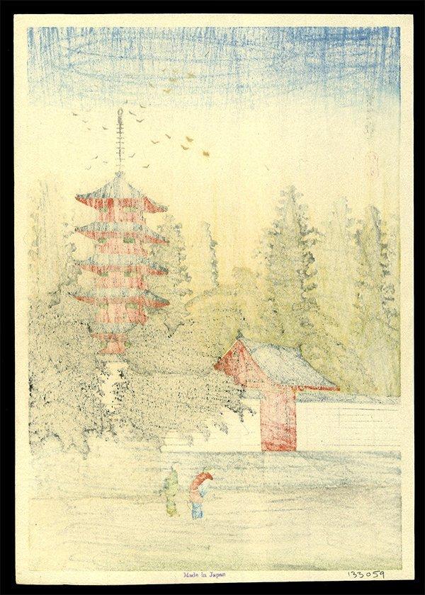 Shotei Hiroaki - Woodblock - 2
