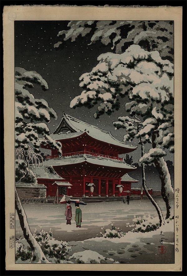 Tsuchiya Koitsu - Woodblock