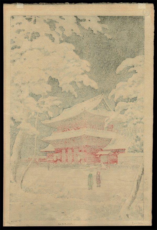 Tsuchiya Koitsu - Woodblock - 2