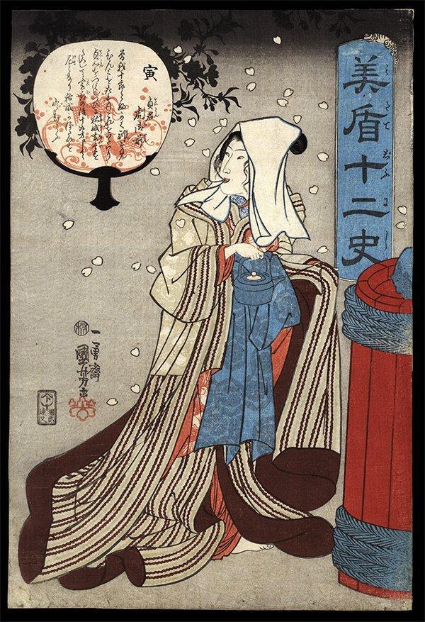 Utagawa Kuniyoshi - Woodblock