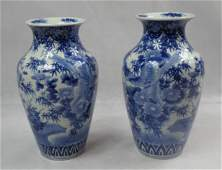 Chinese Blue  White vases pair