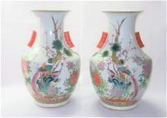 Matched Pair of Chinese Porcelain Vases, Jiaqing Mark