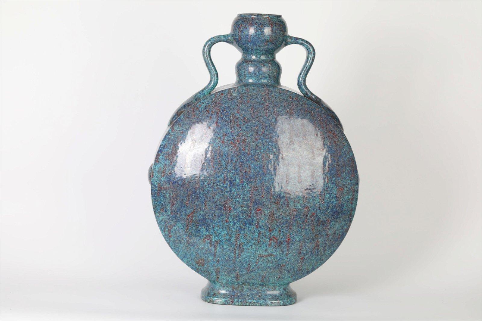 Lu jun glaze moon bottle
