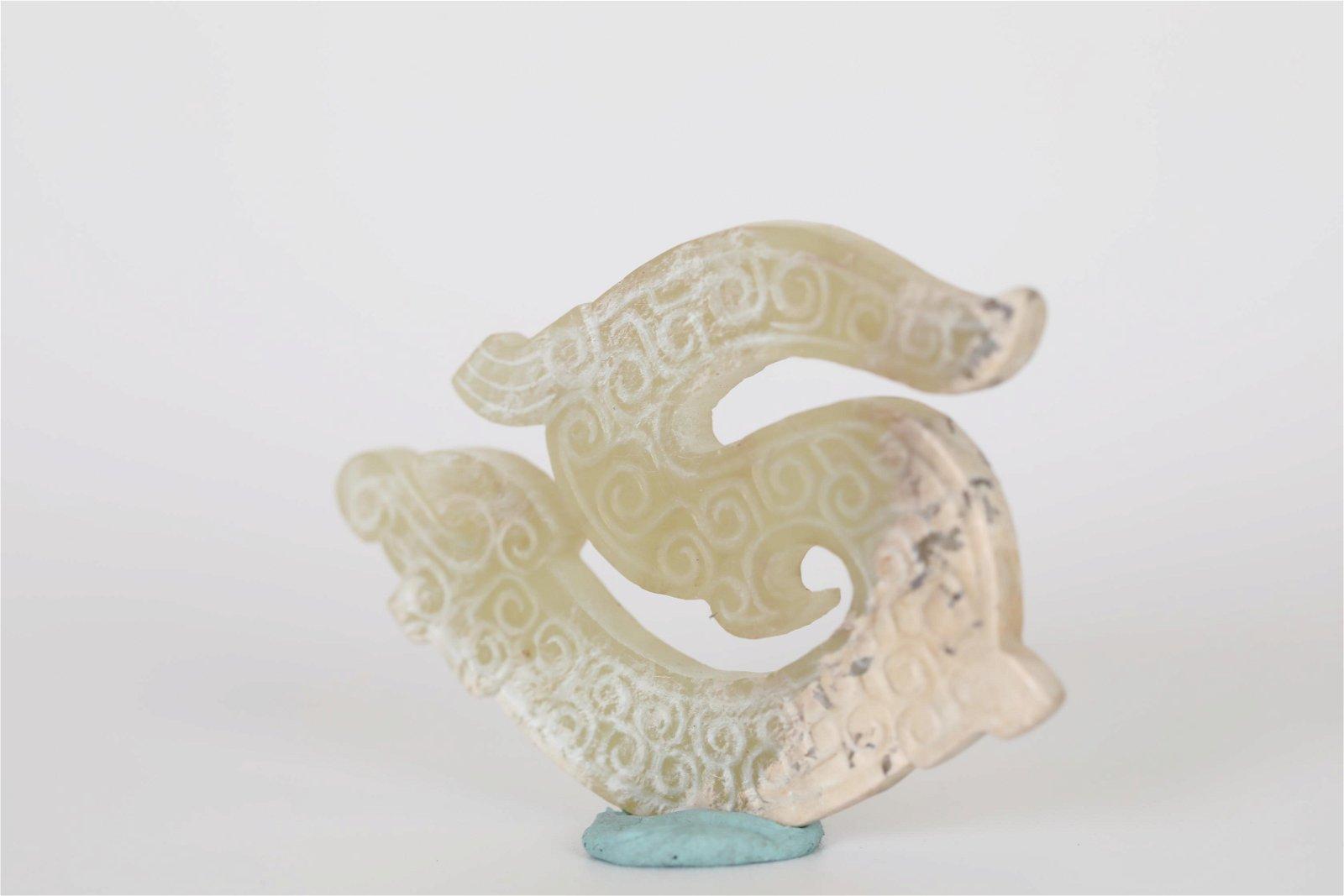 zhan-guo  Dragon Jade