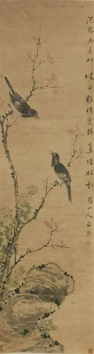 Hua Yan, Ink Flowers and Birds