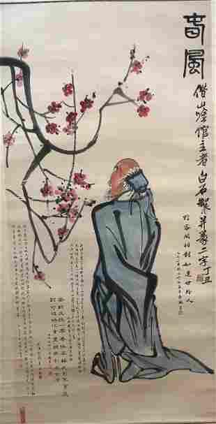Qi Baishi, Appreciating the Plum