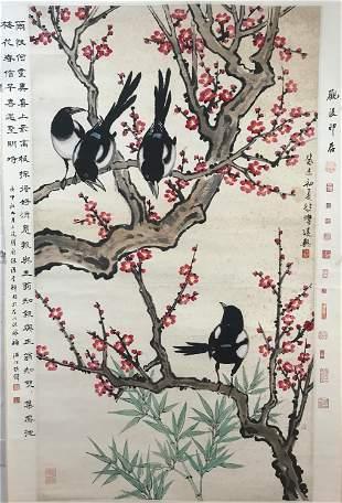 Xu Beihong, Flower and Bird