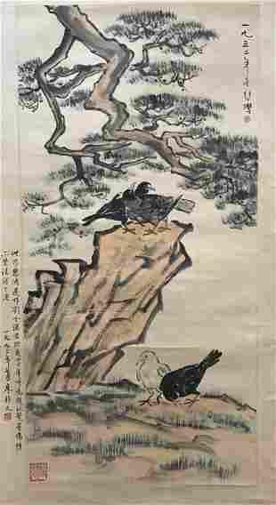 Xu Beihong, dove of peace