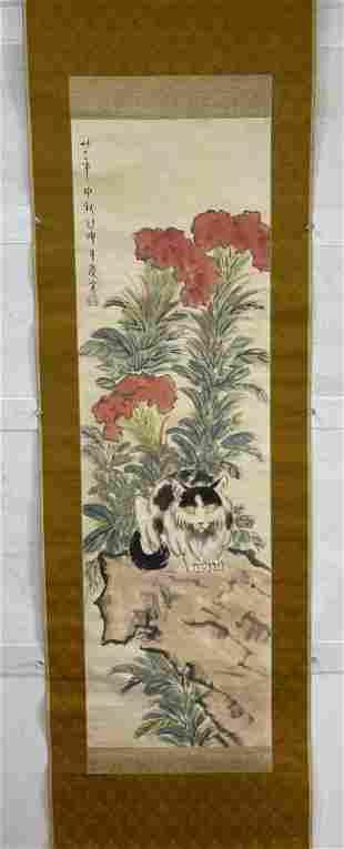 Xu Beihong, cat
