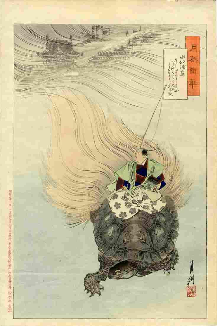 Japanese Woodblock Prints Gekko, Ogata 1859-1920 Oban,