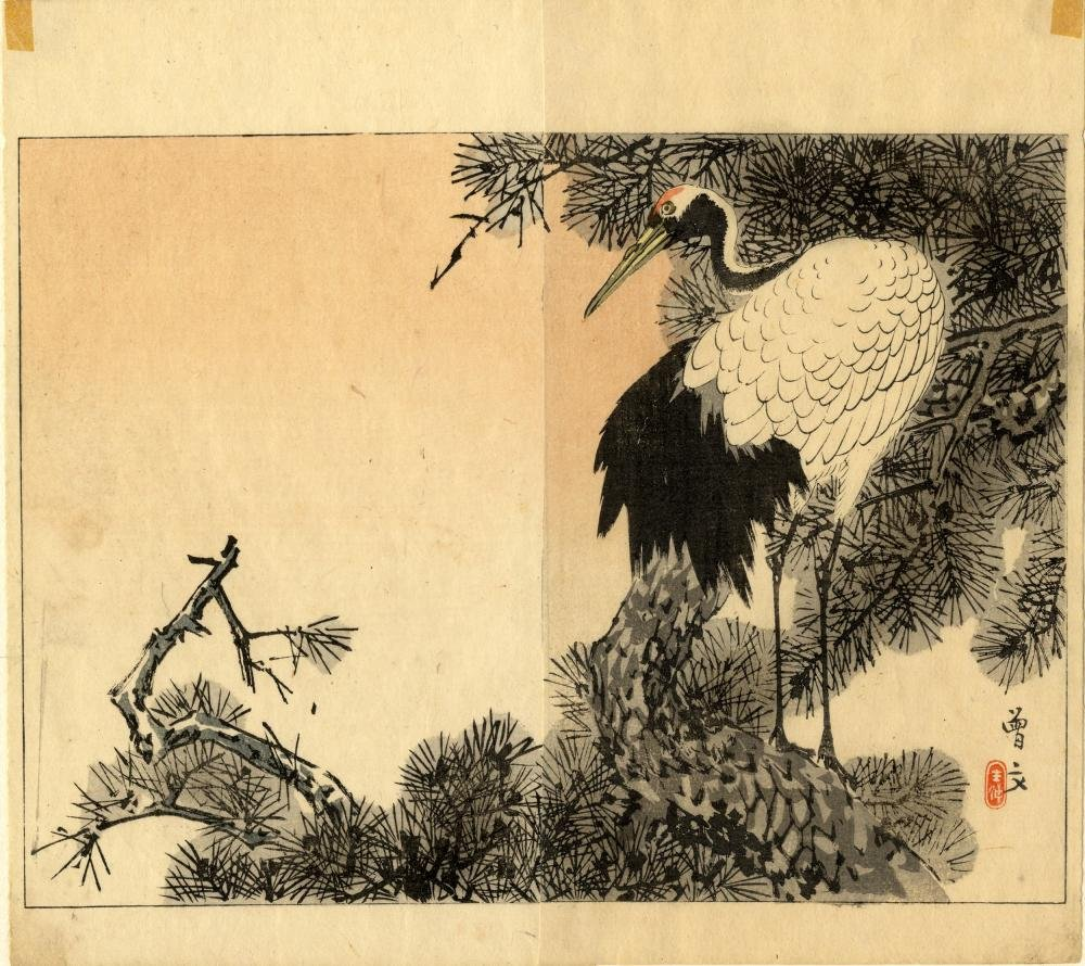 Japanese Woodblock Prints Crane (double-page)