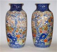 Japanese Antiques Two Imari floor vases