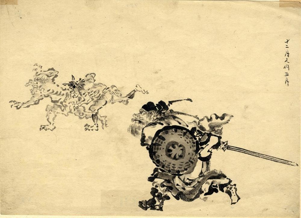 Japanese Antiques Im Kyosai-Stil Shoki chases two
