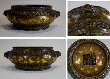Chinese Antiques and Art Exquisite incense burner,