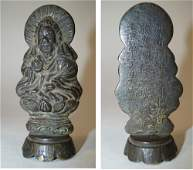 Chinese Antiques and Art Bronze figure