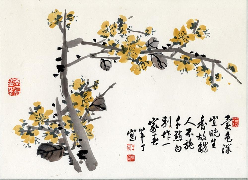 Chinese Antiques and Art Album page 20th century,