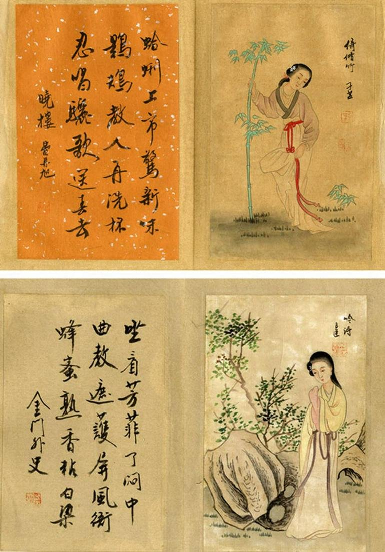 Chinese Antiques and Art Two album, based on a famous