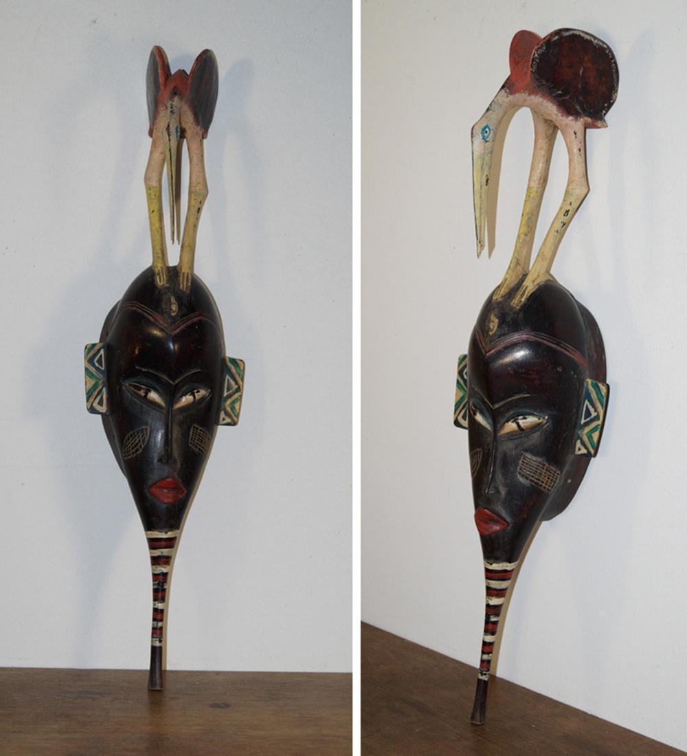 African Art Interesting decorative mask, Ivory Coast
