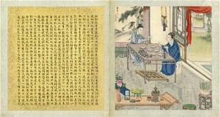 Painting, Qing Dynasty early 19th century