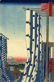 Japanese Woodblock Print Hiroshige, Utagawa 1797-1858
