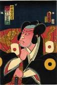Japanese Woodblock Print Kunisada, Utagawa 1786-1865