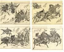 Japanese Woodblock Print Eisen, Keisai 1790-1848 Mushae